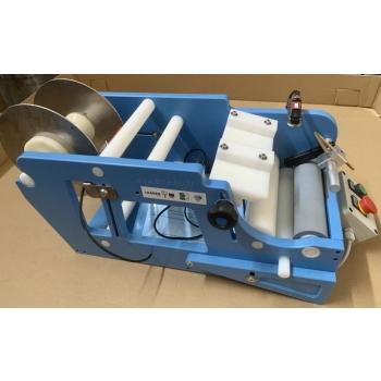 Kasutatud: Sildistamismasin PE-E 600pdl/h